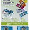 Clover 3185 Stoffklammern, 10-er Pack, farbig sortiert - Produktbild 1